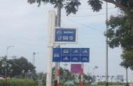 Khu đất 12.364 m2 có 4 mặt tiền Phạm Văn Đồng quận Sơn Trà, Đà Nẵng giá 590 tỷ