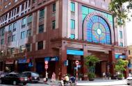 Cho thuê văn phòng tại đường Ngô Đức Kế, Phường Bến Nghé, Quận 1, TP. HCM diện tích 140m2