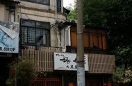 Bán nhà mặt tiền đường Hai Bà Trưng, quận 1, giá chỉ 31 tỷ