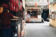 Bán nhà khu phố Nhật 15B Lê Thánh Tôn, P. Bến Nghé, Quận 1. DT(3 x 10m) 3 lầu, 7,8 tỷ(TL)