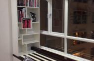 Cần cho thuê gấp căn hộ 2PN Hoàng Anh An Tiến giá 10tr/tháng đầy đủ nội thất