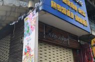 Cho thuê mặt bằng kinh doanh tại 1 Trường Chinh, giá cả hợp lý