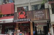 Cho thuê nhà mặt tiền số 54 Đông Du, Phường Bến Nghé, Quận 1, TP Hồ Chí Minh