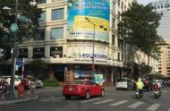 Nhà mặt tiền đường Thủ Khoa Huân, Bến Thành, Quận 1, ngang 5,5m