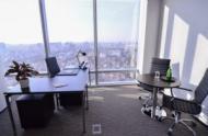 Văn phòng trọn gói 15m2 tòa nhà văn phòng Nguyễn Đình Chiểu Quận 1 giá chỉ 6.000.000đ/tháng