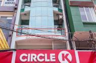 Văn phòng cho thuê tòa nhà mặt tiền Tôn Đức Thắng, quận 1