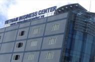 Văn phòng 30 và 70 m2, liền kề Bitexco, đường Hồ Tùng Mậu