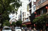 Cần bán gấp nhà riêng ngay trung tâm Quận 1 đường Lê Lai. DT 90.37m2 vị trí thích hợp cho kinh doanh hoặc gia đình ở. giá 63 tỷ (c...