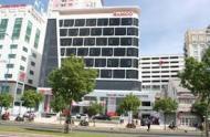 Bán nhà mặt tiền đường Võ Văn Kiệt Quận 1, 8,5x24m, 208m2, GPXD 10 Tầng. Chỉ 53 tỷ