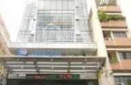 Bán cao ốc văn phòng mặt tiền đường Hàm Nghi Quận 1, 5.5x20m, H10L. Chỉ 110 tỷ
