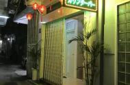 Sang quán bar Nhật mô hình counter - bar tại quận 1