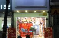 Sang lại cửa hàng mặt tiền đường Lý Tự Trọng, Phường Bến Thành, Quận 1