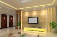 Cho thuê nhà MT Bùi Thị Xuân, Quận 1, giá 80tr/th, 4 tầng, 320m2 DTSD