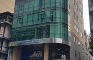 Cho thuê văn phòng mặt tiền Nguyễn Văn Mai - Hai Bà Trưng: 45 - 55 - 70m2, giá chỉ từ 16 triệu/th