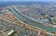 Dự án ka long Riverside City