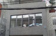 Cho Thuê Nhà MT Lương Hữu Khánh, Quận 1, DT: 4.5x20m, 5 lầu